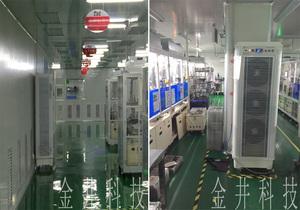 深圳同兴达科技股份有限公司车间加湿项目