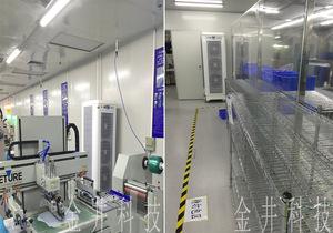 东莞市创先科技新材料有限公司车间加湿项目