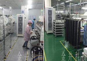 深圳奋达科技车间加湿项目